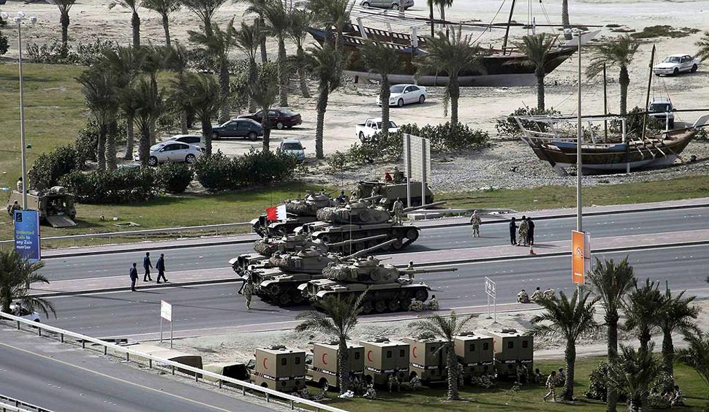 Bahreïn Bat-02