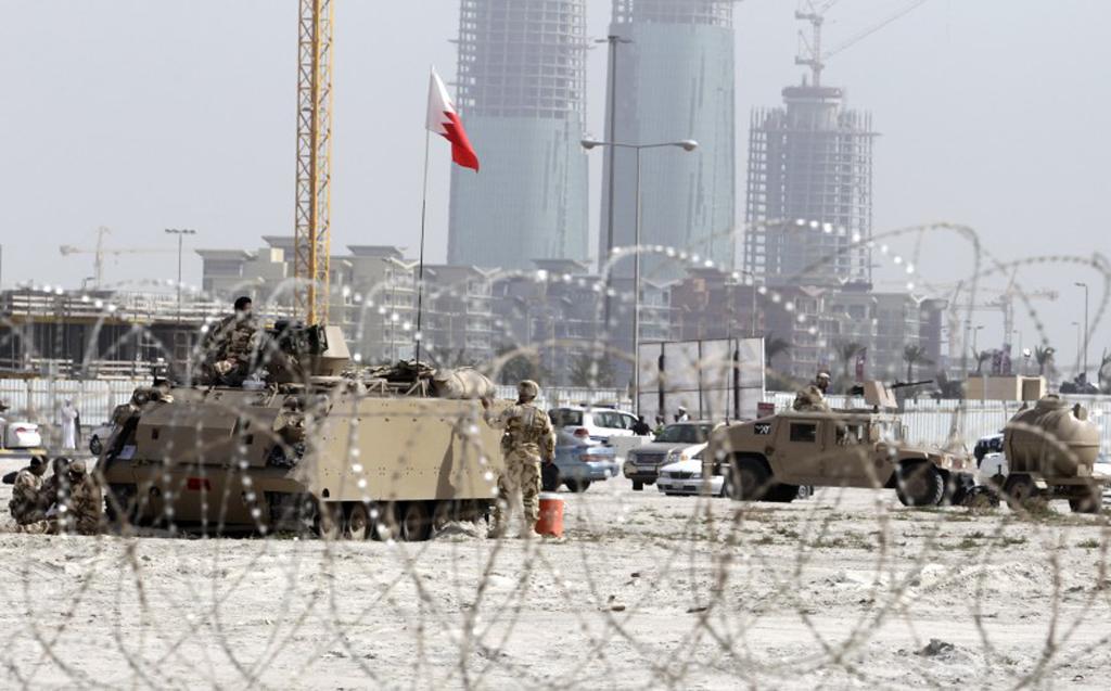Bahreïn Bat-12