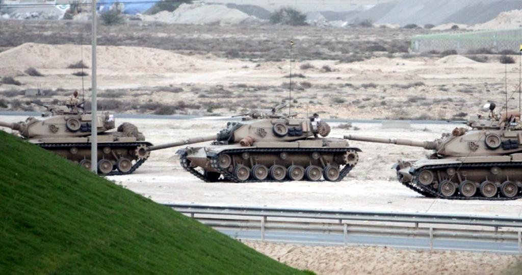 Bahreïn Bat-14