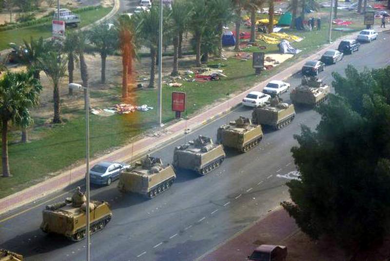 Bahreïn Bat-22