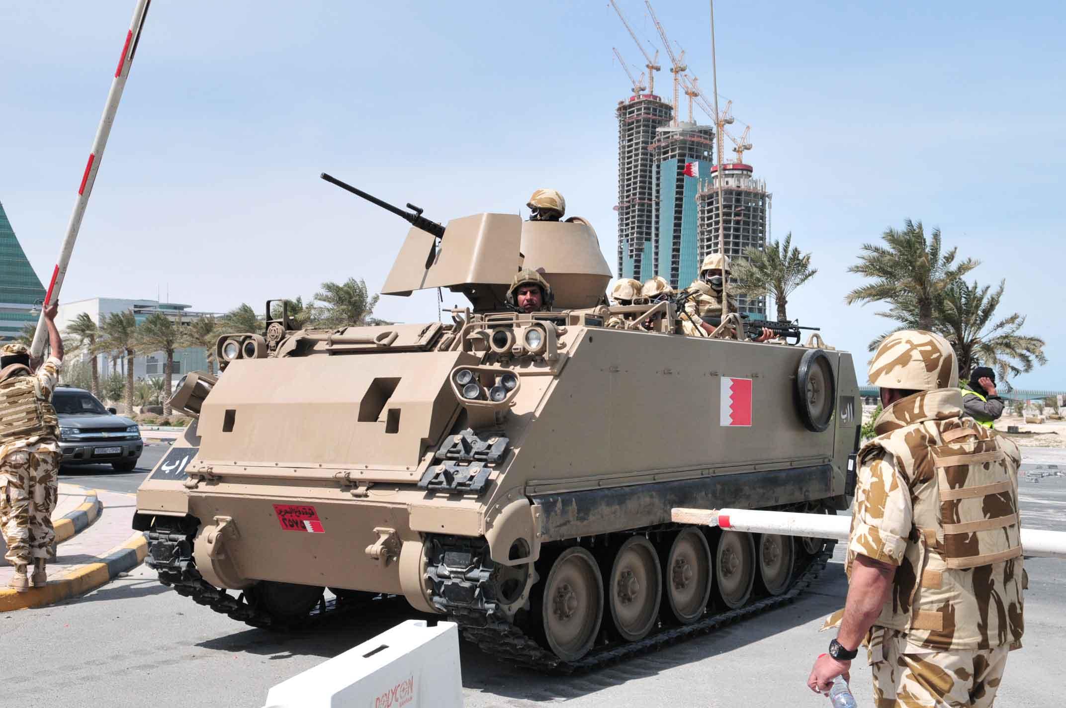 Bahreïn Bat-62