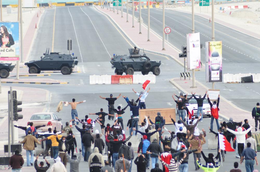 Armée Bahraini / Bahrain Defence Force (BDF) Bat-64