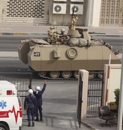 Bahreïn Bat-65