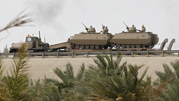 Bahreïn Bat-66