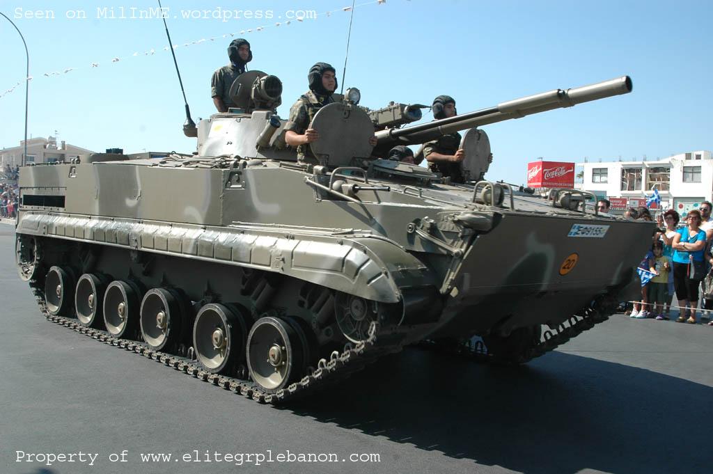 Armée Chypriote / Cypriot National Guard / Ethnikí Frourá - Page 2 Cysk-0927