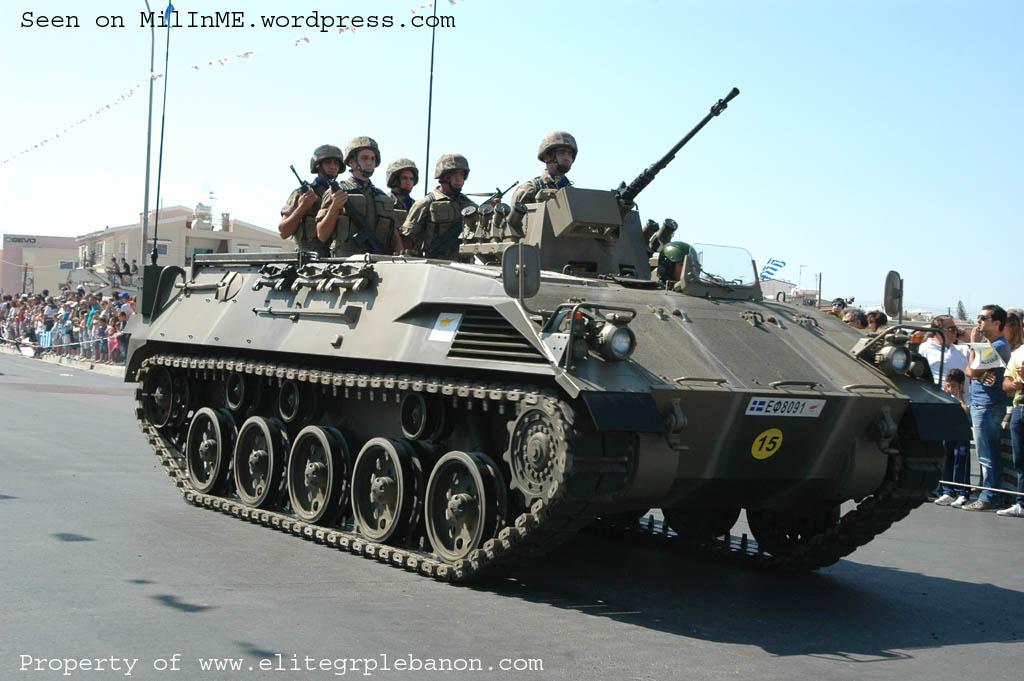 Armée Chypriote / Cypriot National Guard / Ethnikí Frourá - Page 2 Cysk-0949
