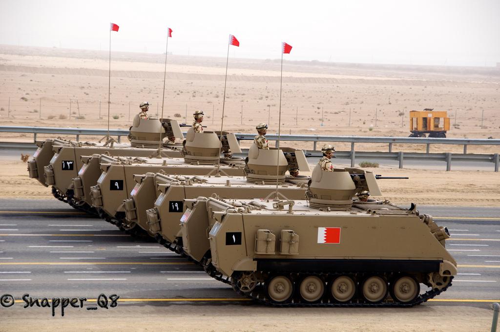 Armée Bahraini / Bahrain Defence Force (BDF) Ba5498273612