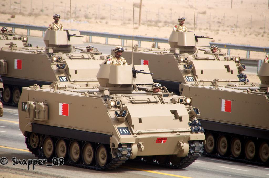 Armée Bahraini / Bahrain Defence Force (BDF) Ba5498314068