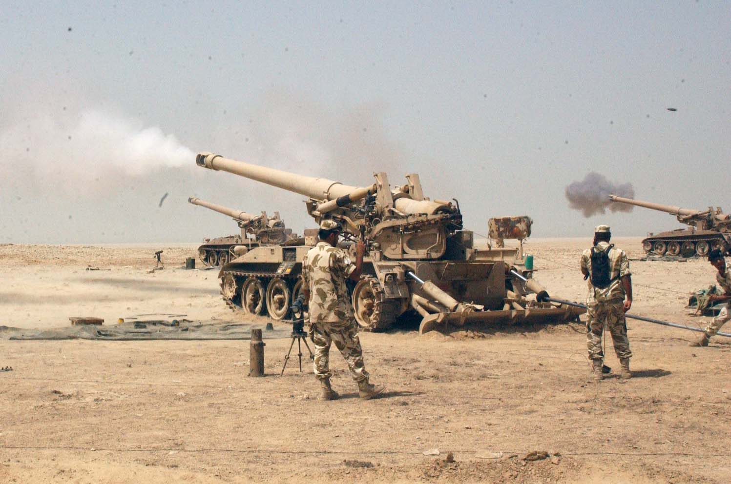 Bahreïn Bbmc-101