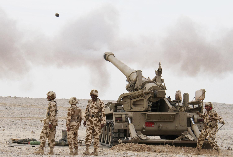Bahreïn Bbmc-104