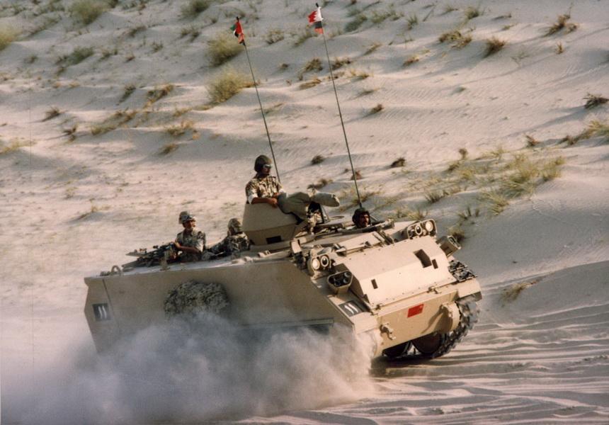 Bahreïn Bbmcc-102
