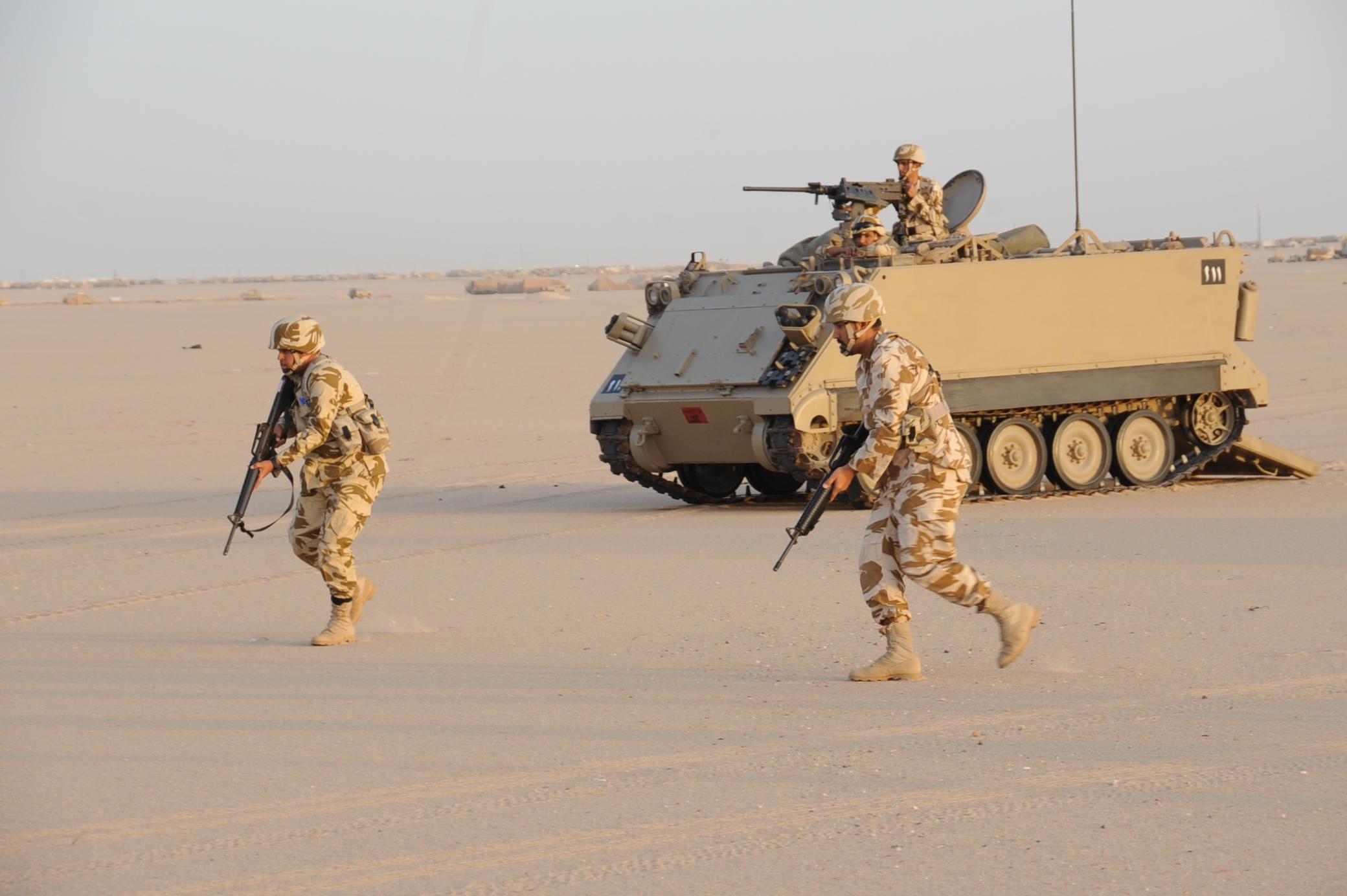 Bahreïn Bbmcc-103