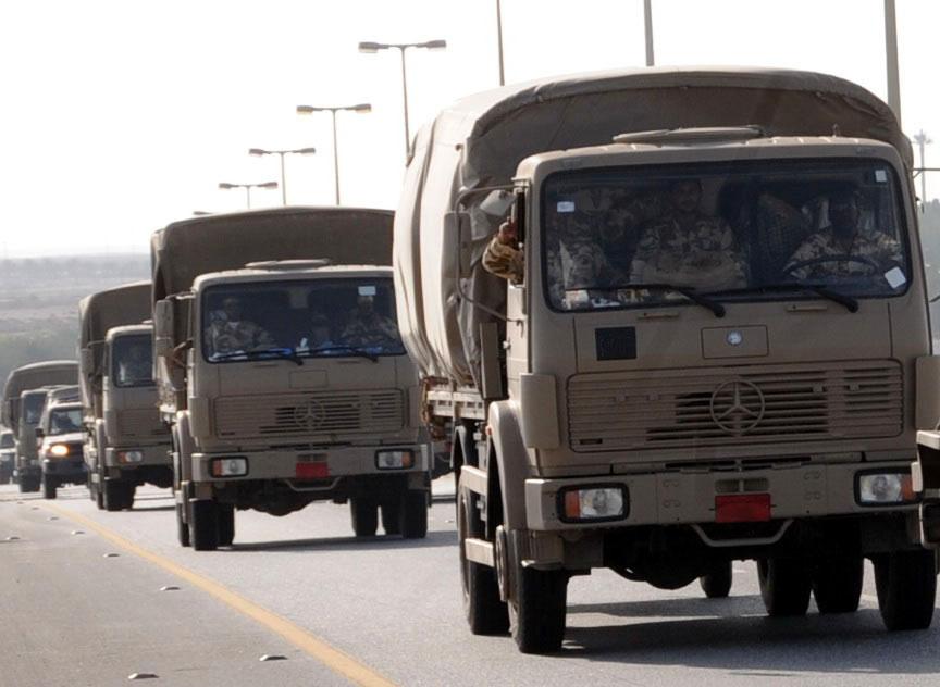 Bahreïn Bbmer-101