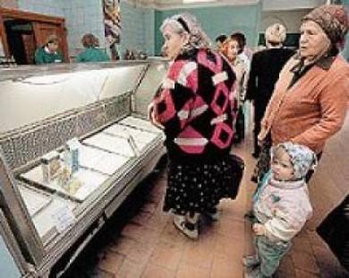 На Украине опять бунт - Страница 5 98495452