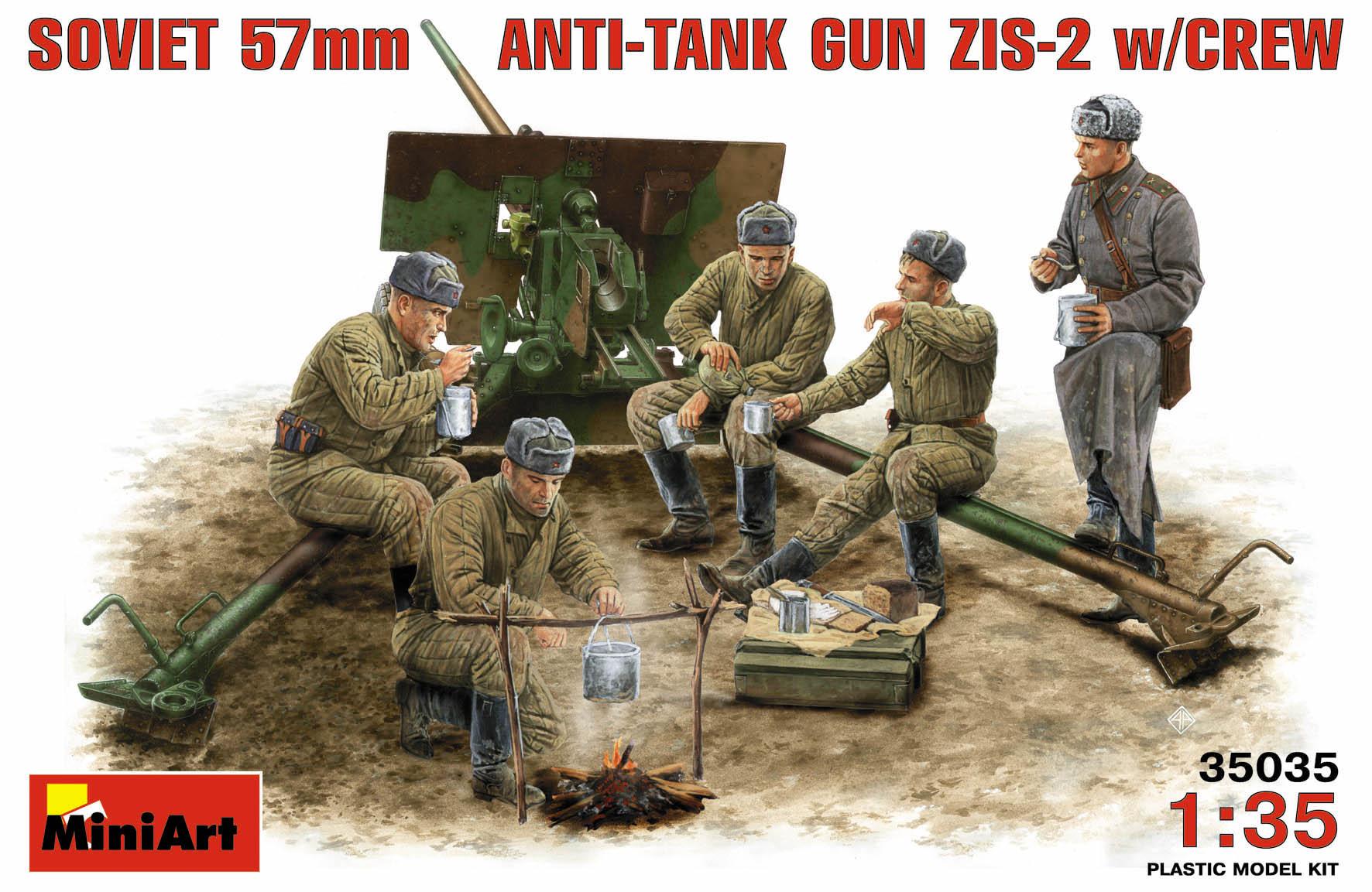 57-мм противотанковая пушка ЗиС-2, 1/35, (MiniArt 35035). 350351