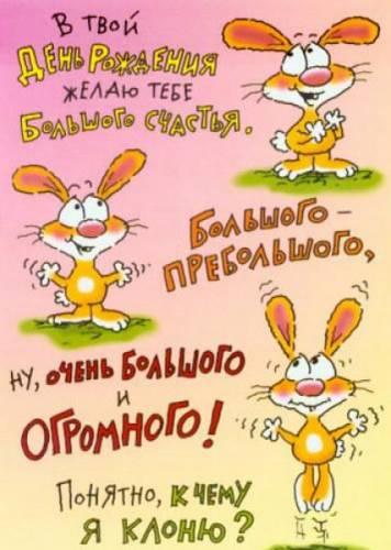 Поздравляем с Днём рождения Наталью - Тапка! - Страница 3 472506151