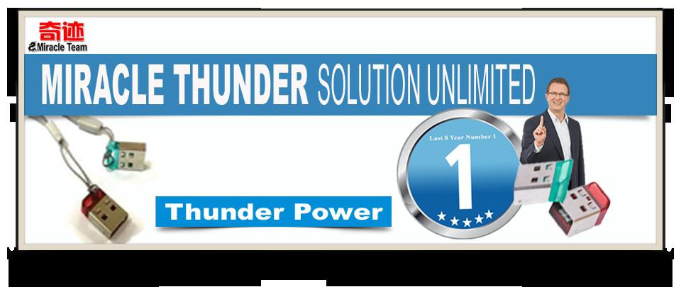 :تحديثــات: Miracle Box Thunder Editiom 2.77 | Mise à jour Google 24 mai 2018 Update-version