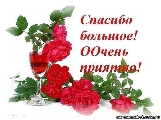 Поздравляем С ДНЕМ РОЖДЕНИЯ Светлану Ивановну - Страница 2 633088850