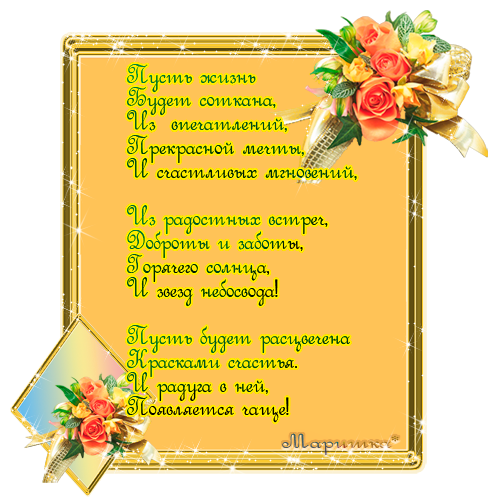 От Всей души поздравляем Светочку -Украиночку с днем рождения!!! 427447932