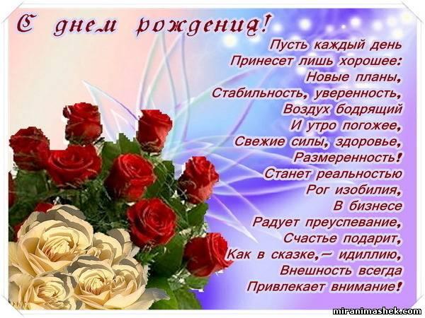 Поздравляем Людмилу(Sorell) с днем рождения!!! 177291771