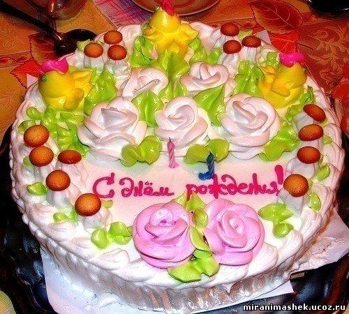 Поздравляем Маришку(nonona) с днем рождения!!!!! 218775542