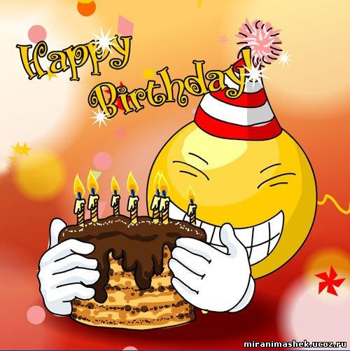 Поздравляем Леночку ( ТаТа) с Днем рождения  422890887