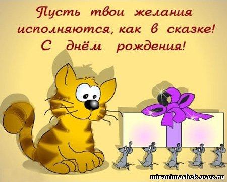 Поздравляем Олега (Irissca) с днем рождения!!!!! 506040555