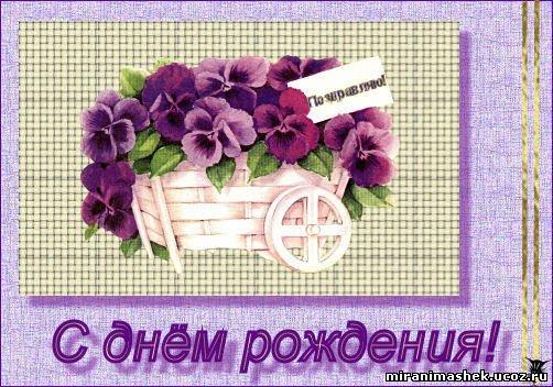 Поздравляем Нину(korolewna) с днем рождения!!!!! 509662720