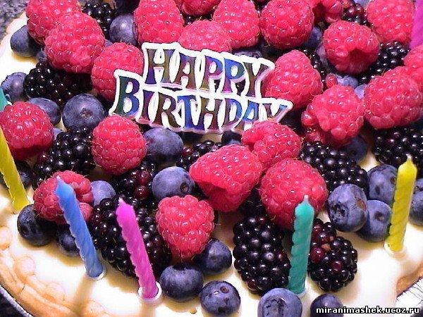 Поздравляем nata13 с Днём рождения! - Страница 2 590070783