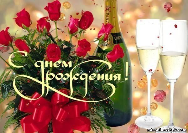 Поздравляем Наташу(Kassiopea) с днем рождения!!!!! 592128997