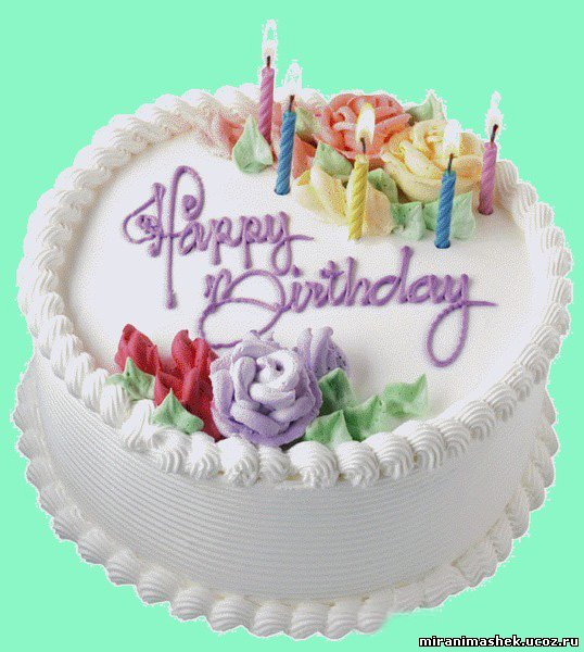 Поздравляем Андрея (Злата)  с днем рождения!!!!! 667836298