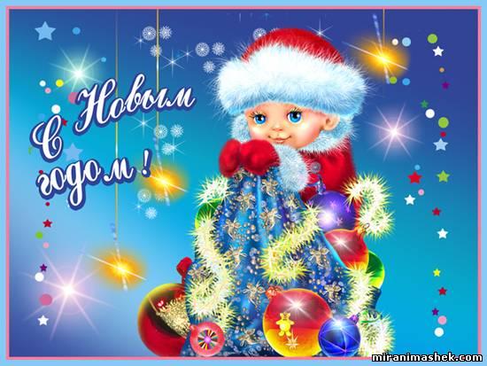 http://melochi-jizni.ru/_ph/12/2/107772385.gif 727694686