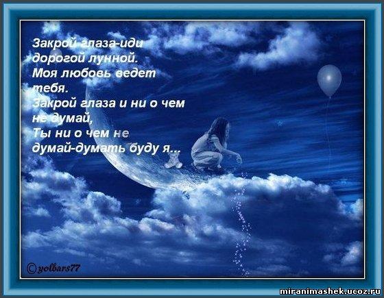 Форумчане с Украины, давайте общаться! - Страница 2 882577146