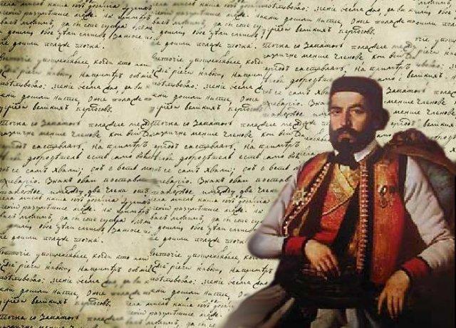 Petar II Petrović Njegoš Petar%20petrovic%20njegos%20srbin