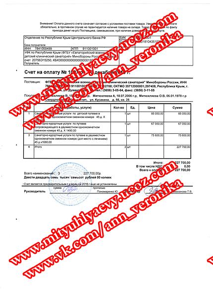 Митюхляевым Веронике и Анечке нужна помощь в реабилитации. 59938775