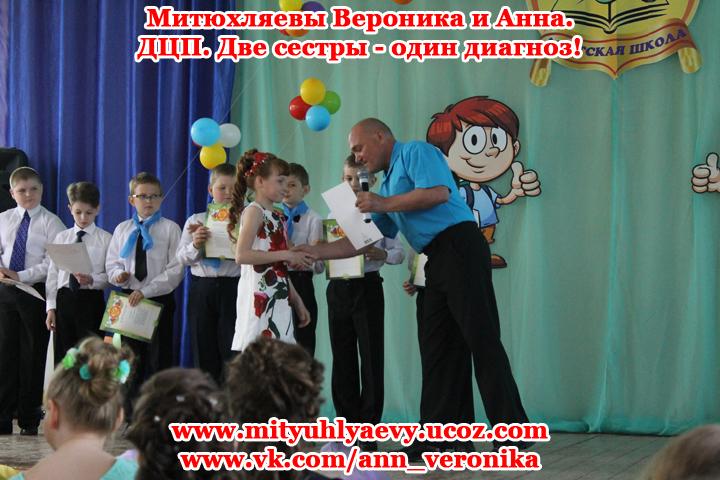 Митюхляевым Веронике и Анечке нужна помощь в реабилитации. - Страница 3 21056157
