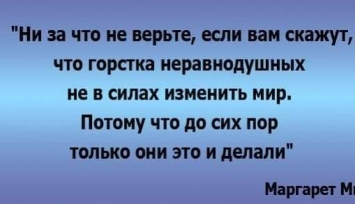 Митюхляевым Веронике и Анечке нужна помощь в реабилитации. - Страница 2 29375919