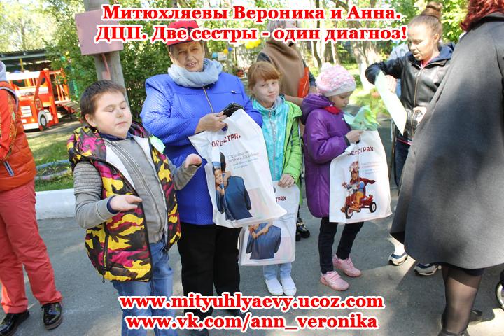 Митюхляевым Веронике и Анечке нужна помощь в реабилитации. - Страница 3 30899806