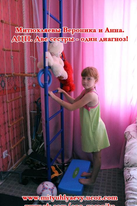 Митюхляевым Веронике и Анечке нужна помощь в реабилитации. - Страница 2 59159304