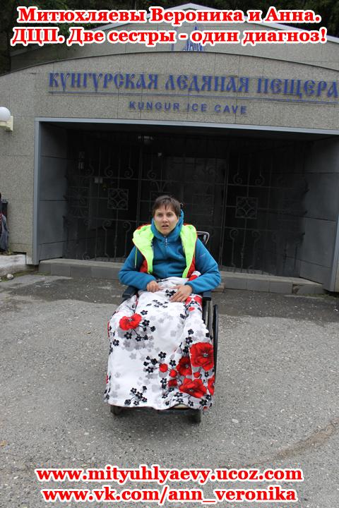 Митюхляевым Веронике и Анечке нужна помощь в реабилитации. - Страница 3 73793974