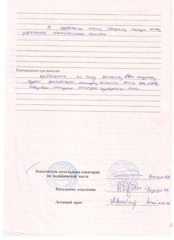 Митюхляевым Веронике и Анечке нужна помощь в реабилитации. - Страница 4 05219019