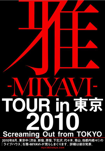 Miyavi (Ишихара Такамаса) - Страница 10 News_021