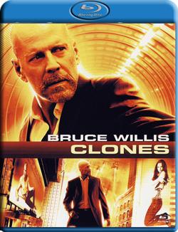 Les 1622 Blu ray de MDC : 11/12 - Page 21 Filmotech_00541