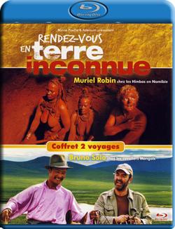 Les 1622 Blu ray de MDC : 11/12 - Page 21 Filmotech_00549