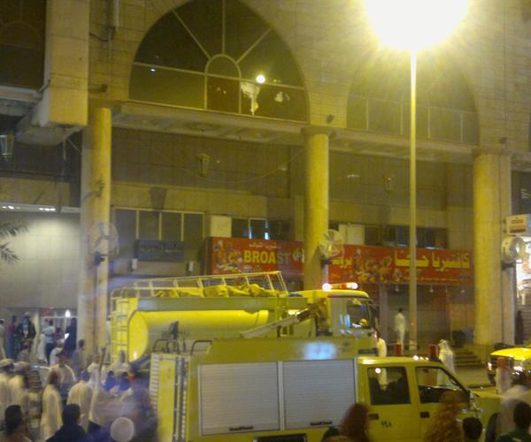 حريق أبراج مكة المجاور للحرم المكي الشريف Domain-934b1e1e22