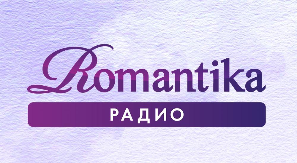 Свободное общение форумчан.  - Страница 4 Romantica