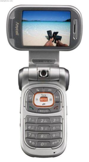 صور رائعة للتكنولوجيا SamsungSCHB250_1