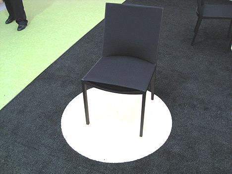 [Salon] Tokyo Design Week 2007 Chair1077