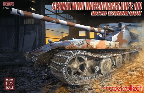 News Modelcollect - Page 2 0003346_german-wwii-e-100-panzer-weapon-carrier-with-128mm-gun_550