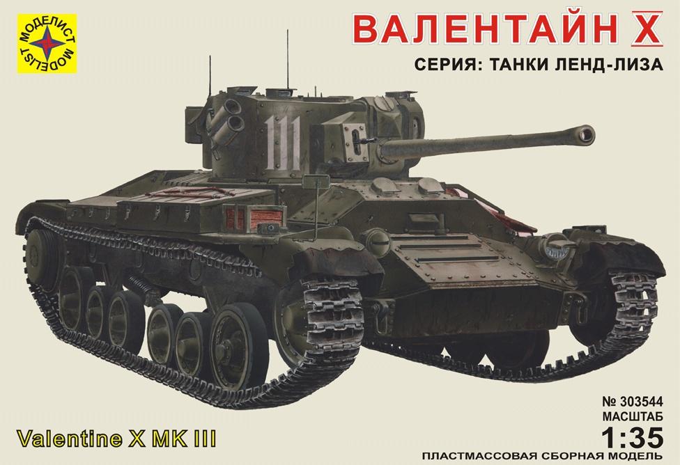 Valentine X Mk.III 1/35, (Моделист 303544 / ARK 35032). 5819293b-f068-11de-a63d-002215daafe6-b4aaf650-cc0e-11e2-8cd4-68b599520058